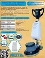 rota-ht-500-hali-zemin-temizleme-ve-cilalama-parlatma-makinesi-2